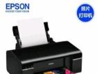 佳能1810打印机和爱普生r330打印机。