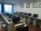 嘉定电脑维修培训班 如何解决电脑常见问题