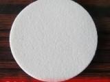原料药噻虫啉的价格以及用途