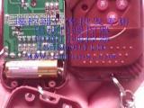 数码遥控器电动门遥控器配伸缩门遥控器
