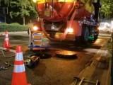 重庆江津专业高压清洗 市政清淤 化粪池清理 隔油池清理等