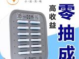 深圳共享充电宝 付费 商用酒店 来电科技怪兽免押金租借