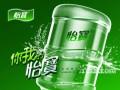 提供全广州最专业/高效/贴心的怡宝桶装水配送公司送水电话