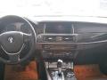 宝马 5系 2014款 525Li 风尚设计套装