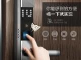 武汉虎泉华中师范大学开锁换锁芯各种汽车专业开锁公司