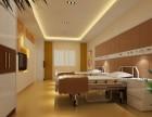 专业重庆整形医院装修,医美整形机构设计,诊所门诊翻新改造好
