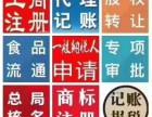 全北京 會計審計 專業性高