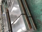 天津304不锈钢板 天津304不锈钢板价格