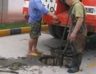 唐县万家出租大小型抽粪清洗车 市政管道疏通清淤化粪池清理公司