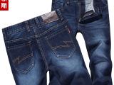 奥狄斯牛仔裤一件代发牛仔裤男直筒宽松男裤 韩版休闲长裤潮2862