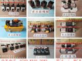 山田顺氣動鎖模泵,东永源批发荣兴冲床气泵MAC电磁阀
