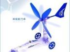 新阳光正品 科教玩具儿童益智绿色环保-风能动力车 DIY新奇特玩具