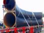 优质钢套钢岩棉复合保温钢管施工技术讲解