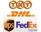 惠州FEDEX国际快递,可寄零食 文件 衣服 到美国 加拿大