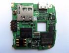 苏州电子产品废旧线路板通讯设备镀金板电路板高价回收