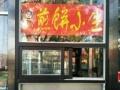 平谷小吃店转让找商铺网