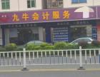 东莞黄江财务会计事务所专业代理记账做账报税,十余年行业经验