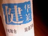安化华莱陈年200两黑茶 品质特级