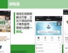 长沙SEO网络推广|长沙微信推广|长沙微信朋友圈广