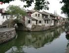 萍乡出发到上海外滩+苏州园林+杭州+乌镇.西塘汽车4日游