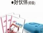 韩端益智玩具 韩端益智玩具加盟招商