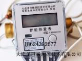 大连户用智能超声波热量表圣世援TUC-2000量大从优SSY