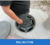 山东防坠入井盖厂家您的不二选择——山东防坠入井盖供应商