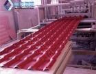厂家直销隔热、耐候、仿古ASA合成树脂瓦