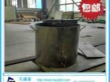 优质钛桶 煮黄水钛桶 金银煮水钛桶 煮黄水钛桶