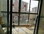 华德力运河城豪华装修中央空调实木家具基本没住多层四楼超值华德力运