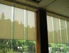 专业公司批发订做各种门帘,窗帘,纱窗,质量保证
