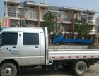 浦江货车,长期接收货运及搬家