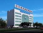 重庆京渝自愿戒毒医院