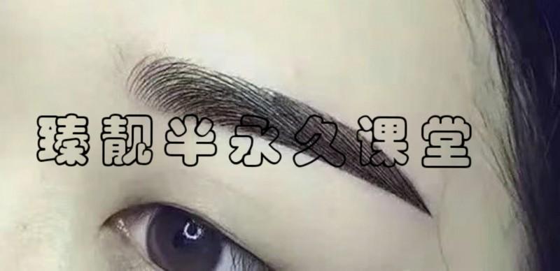 广州哪里有化妆美甲培训学校