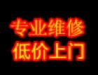 山东泰城城区 灯具安装 用专业的心,做专业的事