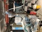 回收旧设备,漳州二手机床,化工设备,电力设备,矿工设备回收