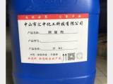 润湿剂,涂料润湿剂纤维素醚厂家图片 汇中化工