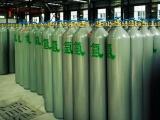 氩气价格 高纯氩气 厂家现货供应50LAr