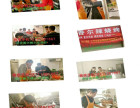 广东糖水技术培训哪儿有学 包教包会