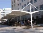 菏泽膜结构停车棚公司 大型膜结构停车棚厂家