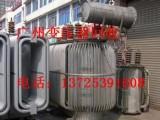 广州白云区电力油式变压器专业高价收购