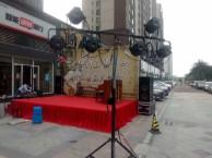 承接开张庆典场地布置舞台桁架灯光音响充气拱门演出表