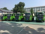 北京清运建筑垃圾装修垃圾