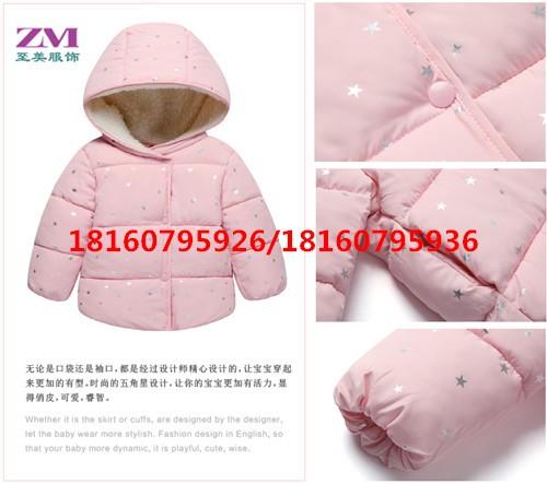 北京市昌平区儿童羽绒服批发羽绒背心内胆外套