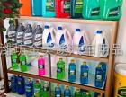 玻璃水生产设备玻璃水设备玻璃水配方技术