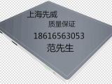 工业超薄DR平板成像器/线夹铝管检测仪/医用便携式X光机