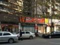 清波社区小区门口盈利干洗店低价急转 个人