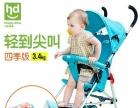 二手婴儿可折叠小推车便宜出售