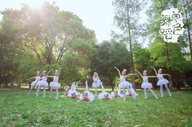 长沙少儿舞蹈培训哪里好 小班精品名师教学免费试课单色舞蹈