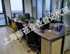 上海注册科技检测公司需要多少钱 注册科技检测家居检测公司流程